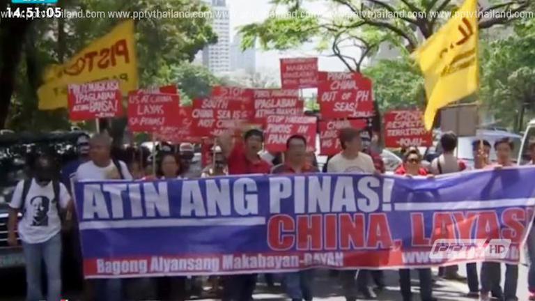 ฟิลิปปินส์ประท้วงจีนไม่รับคำตัดสินศาลโลกกรณีพิพาททะเลจีนใต้