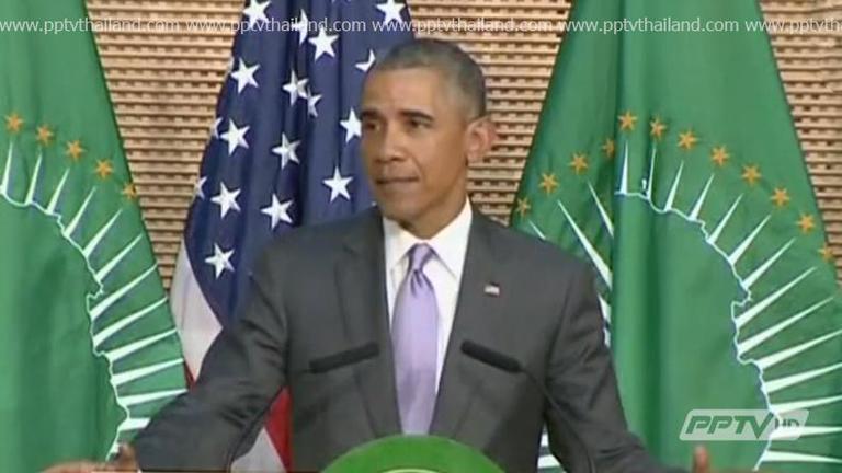 ผู้นำสหรัฐฯ เรียกร้องผู้นำชาติแอฟริกาลงจากอำนาจเมื่อถึงเวลา