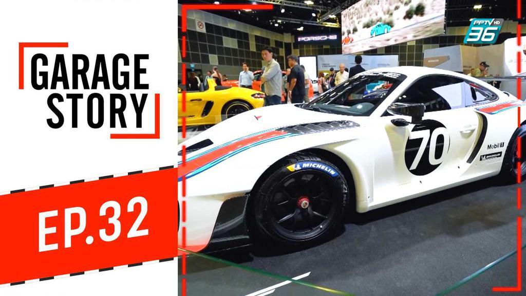 Singapore Motor Show 2020