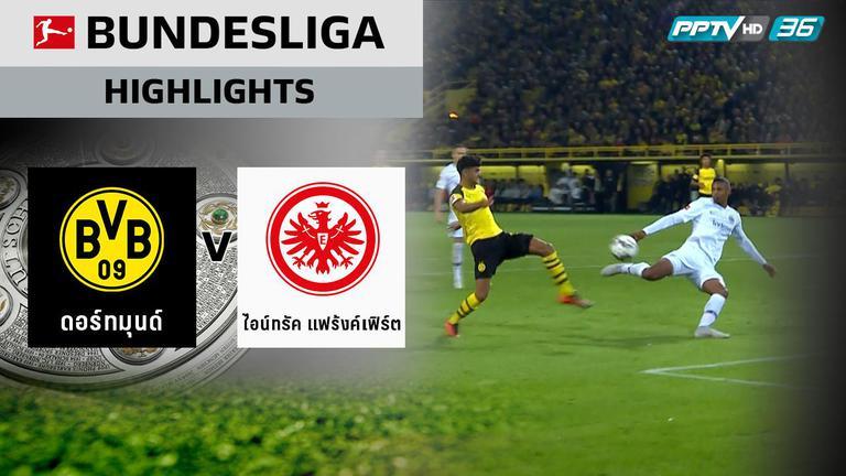ไฮไลท์ #bundesliga | ดอร์ทมุนด์ 3 – 1 แฟร้งค์เฟิร์ต | 15 ก.ย. 61