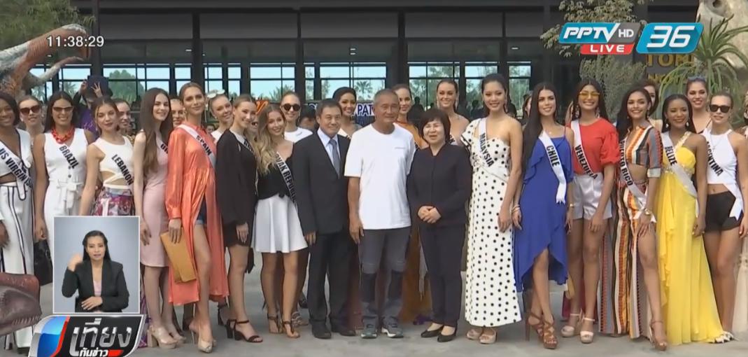 """มิสยูนิเวิร์ส 2018 เก็บตัว """"พัทยา – กระบี่"""" เรียนรู้วัฒนธรรมไทย"""