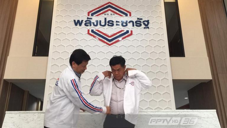 """""""มานิต"""" อดีตรมช. สาธารณสุข ทิ้ง ภูมิใจไทย เข้าร่วม """"พลังประชารัฐ"""""""