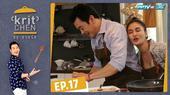 """ชมพู่ ก่อนบ่าย เข้าครัวทำเมนู """"ฟิเลย์ปลาอบพริกแกงถั่วแขก"""""""