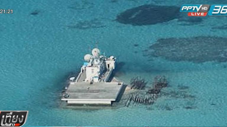 """""""สหรัฐฯ""""ฉุนจีนติดตั้งขีปนาวุธในทะเลจีนใต้"""
