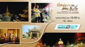 เมืองทวาย ประเทศพม่า