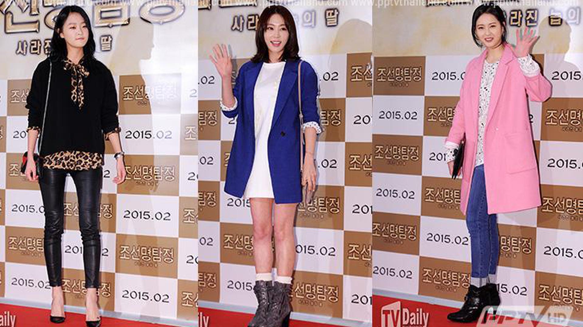 """ดาราสาวชื่อดัง """"เชวจีอู"""" """"โกอาร่า"""" """"ฮโยย็อน"""" และ """"โบอา"""" ประชันแฟชั่นหน้าหนาวสุดชิคในงานหนัง Detective K"""