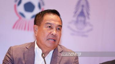 ส.บอล เปิดประมูลลิขสิทธิ์บอลไทยเหมาแพ็คเกจ 8 ปี