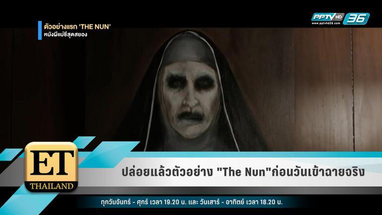 """ปล่อยแล้วตัวอย่าง """"The Nun""""ก่อนวันเข้าฉายจริง"""