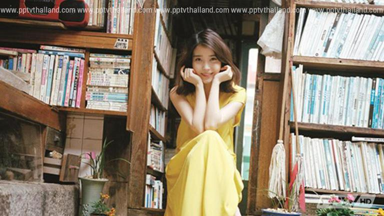 """""""ไอยู"""" ควักเงิน100 ล้านวอน ช่วยเหลือเด็กยากไร้ในเกาหลี"""