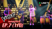 The Voice 2019 | EP.7 | Blind Auditions |  28 ต.ค.  2562