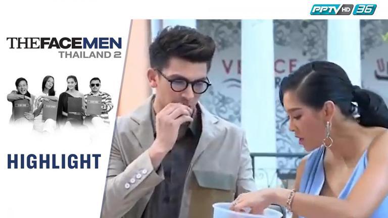 Highlight The Face Men Thailand 2 | พี่หมูจะซ้อมนานขนาดนี้ขอพักกินมะม่วงก่อนละกัน