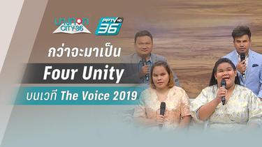 """กว่าจะมาเป็น """"Four unity"""" อะแคปเปล่าผู้พิการสายตาวงแรกของไทย บนเวที """"The Voice 2019"""""""