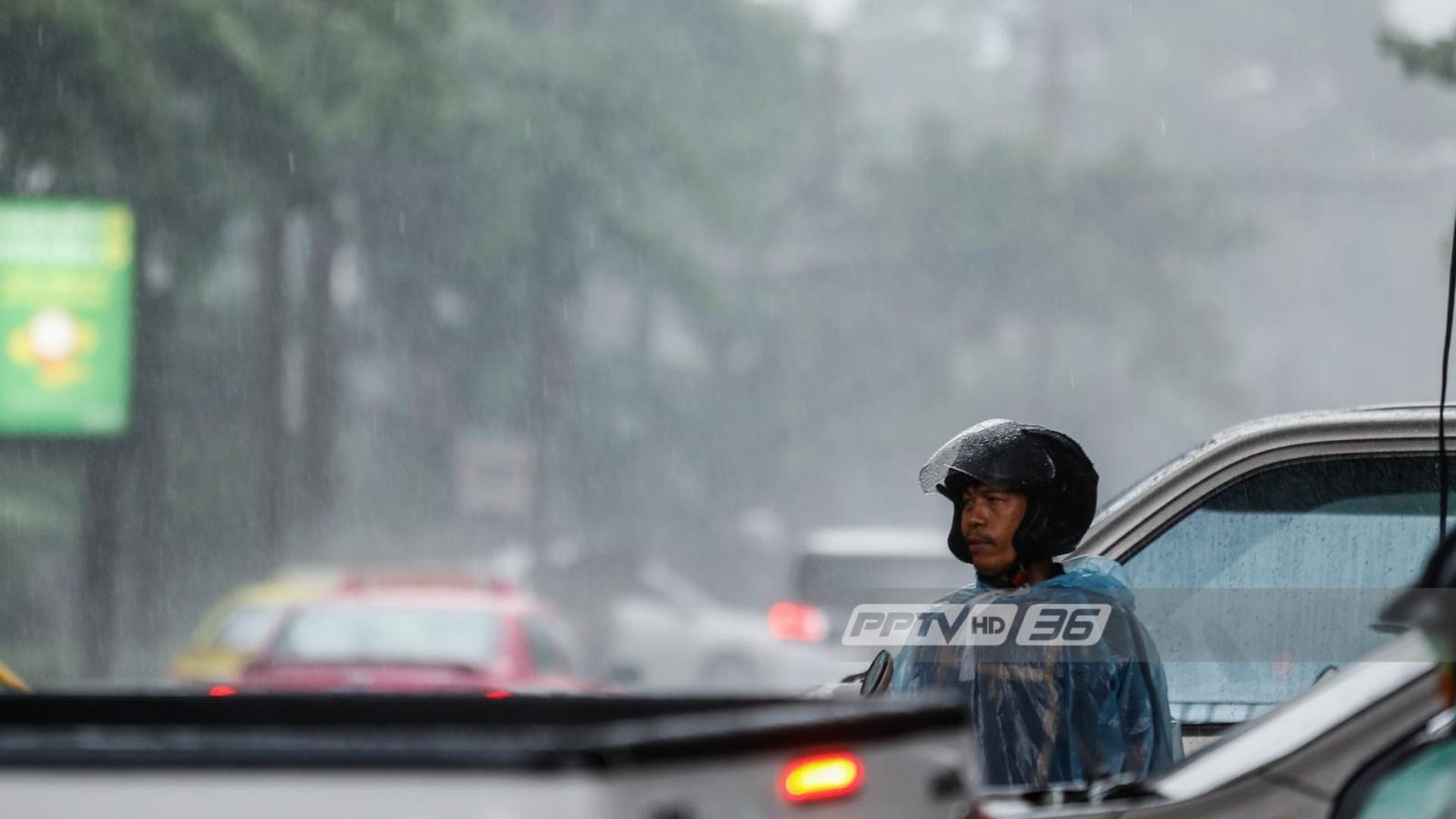 อุตุฯเตือนระวังฝนตกหนัก