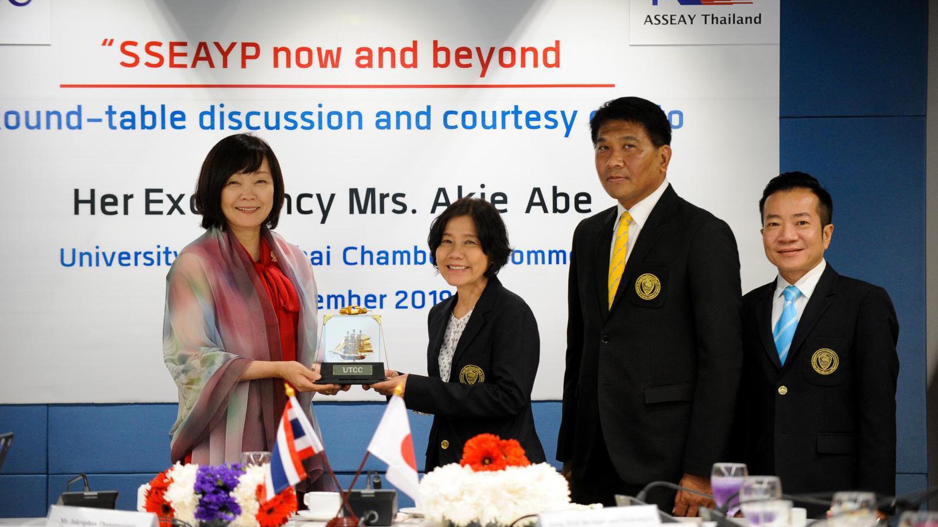 ม.หอการค้าไทย เปิดบ้านต้อนรับภริยานายกรัฐมนตรีญี่ปุ่น ร่วมสร้างเยาวชนคุณภาพผ่านโครงการเรือเยาวชนเอเชียอาคเนย์