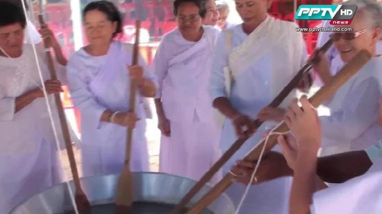 หลายจังหวัดจัดกิจกรรมวันวิสาขบูชา