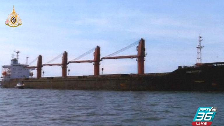 สหรัฐยึดเรือสินค้าเกาหลีเหนือ