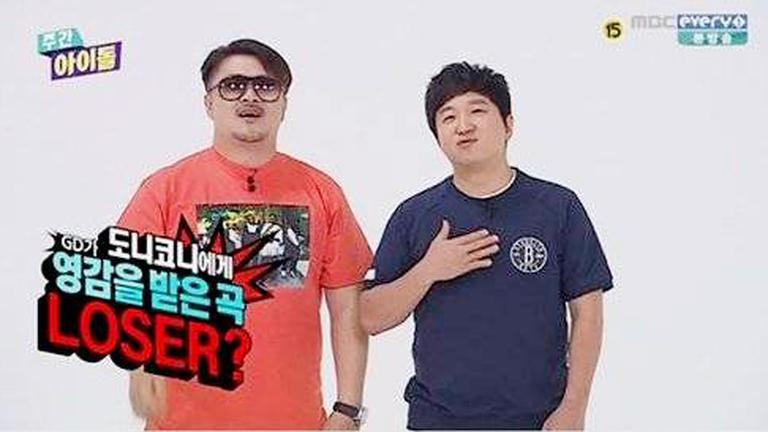 'จองฮยองดอน' และ เคฟคอน คุกเข่าขอร้องให้ BIGBANG มารายการ 'weekly Idol'