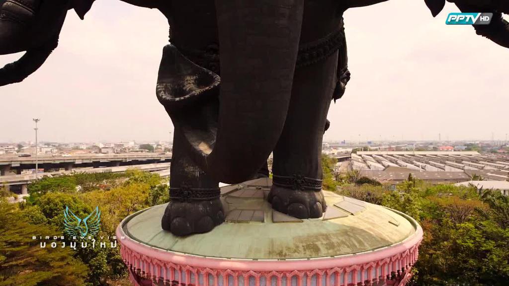 ตอน พิพิธภัณฑ์ช้างสามเศียร เอราวัณ สะพานภูมิพล