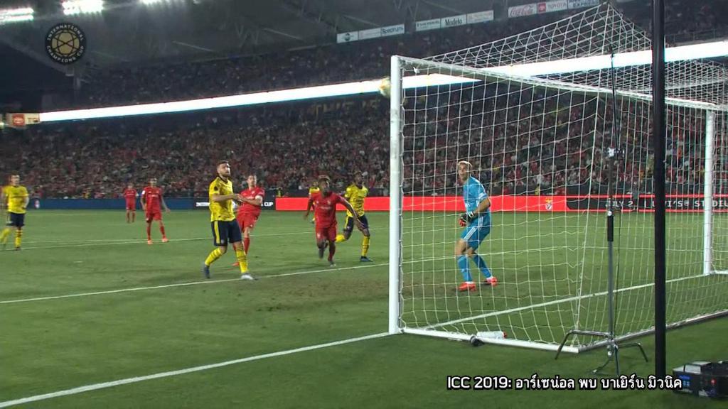 ไฮไลท์ | ICC 2019 | อาร์เซน่อล 2-1 บาเยิร์น มิวนิค | 18 ก.ค. 62