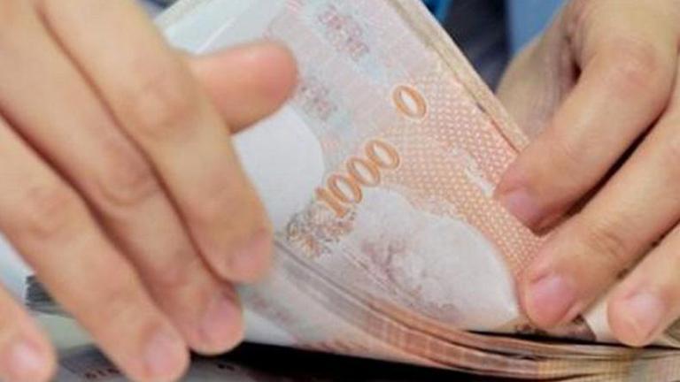 ธนาคารพาณิชย์ ขานรับนโยบายรัฐบาลปรับลดอัตราดอกเบี้ยเงินกู้