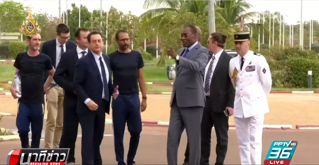 """ตัวประกันขอบคุณ """"ทหารฝรั่งเศส""""บุกช่วยชีวิตในแอฟริกา"""