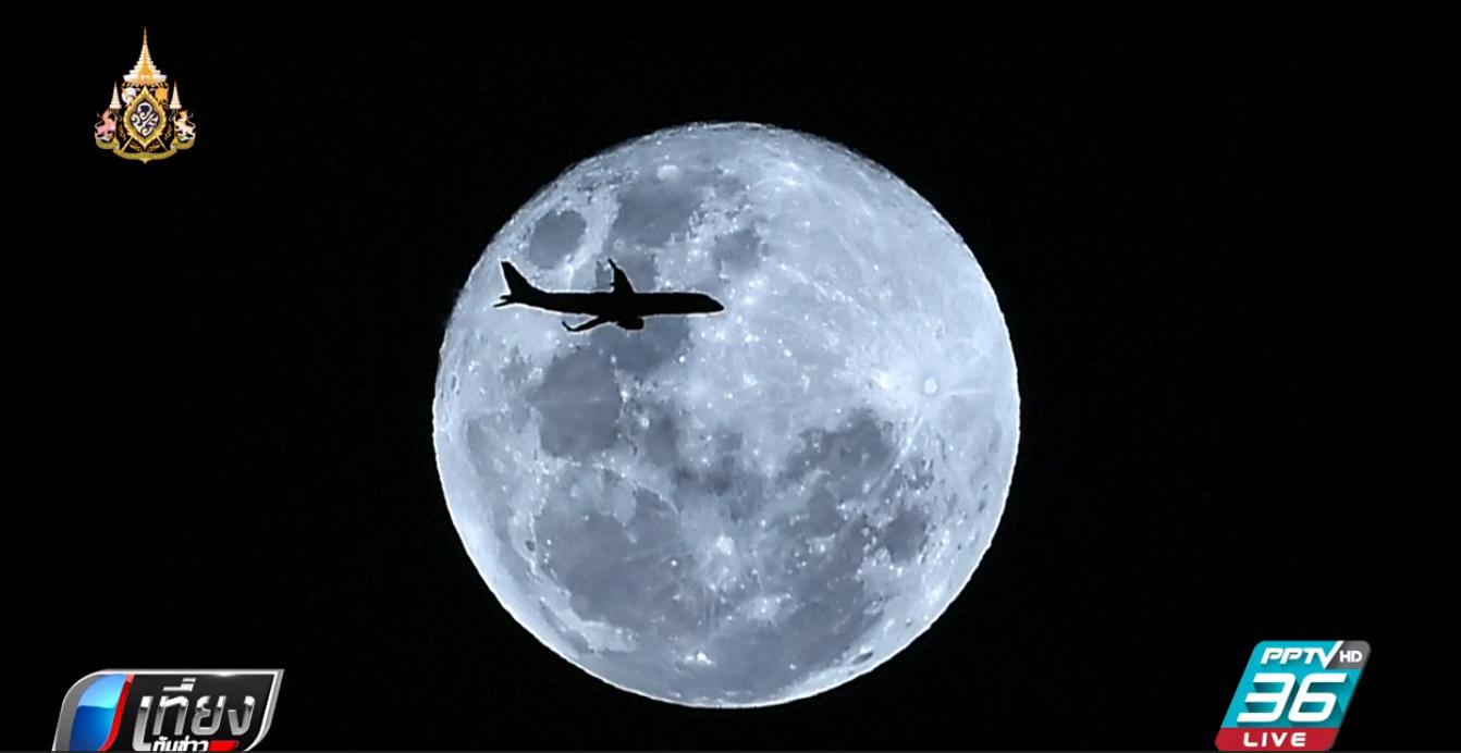 ดวงจันทร์หดเล็กลง-มีแผ่นดินไหวตามรอยเลื่อน