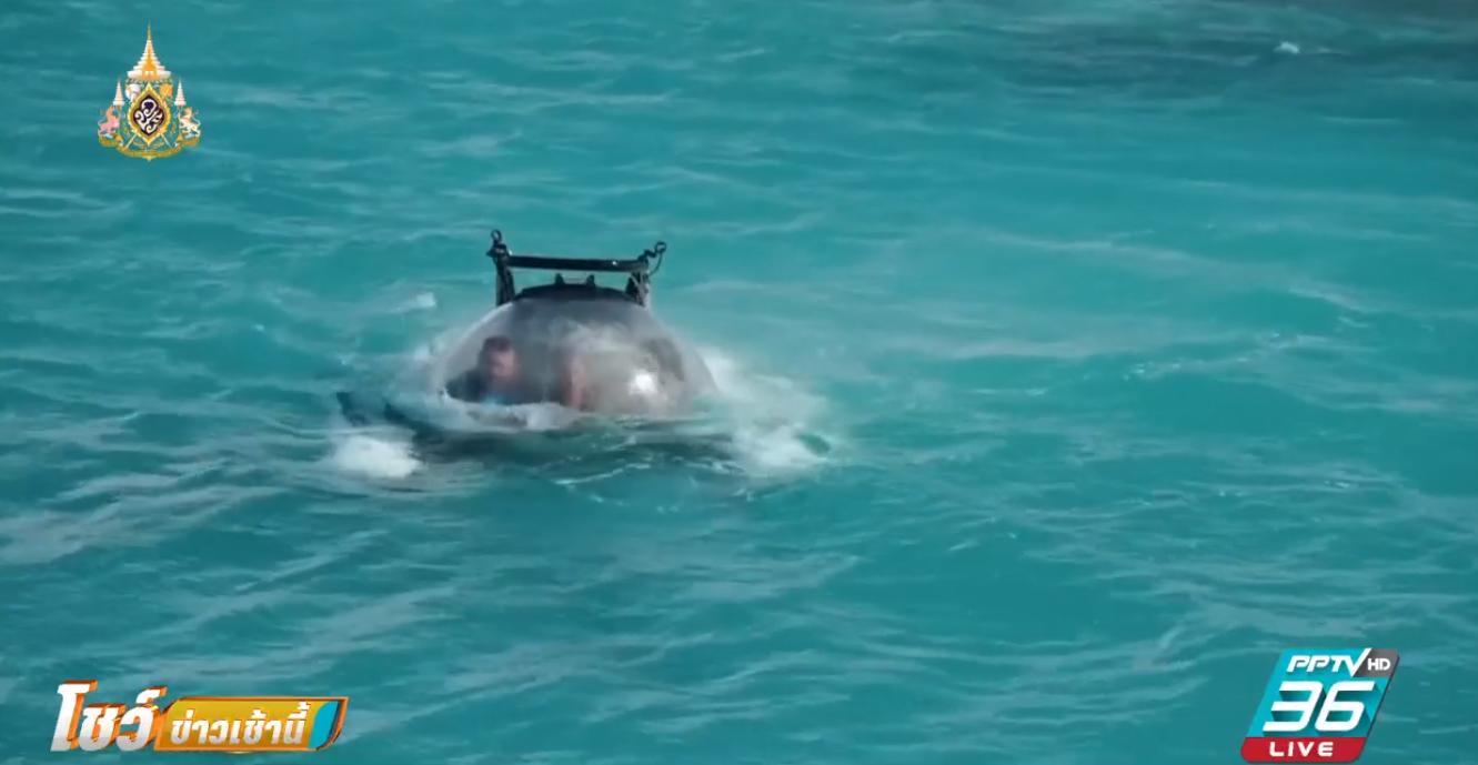 """อูเบอร์ เปิดตัวบริการ """"เรือดำน้ำ""""โดยสารเจ้าแรกในโลก"""