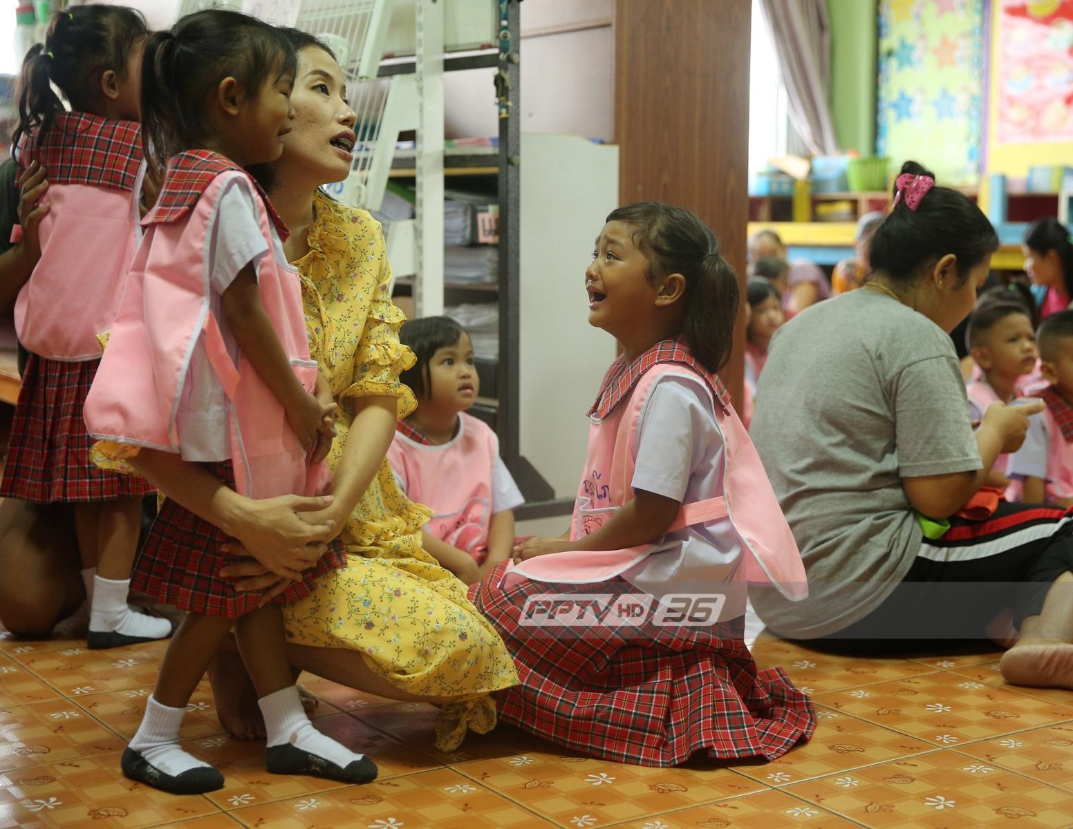 วิธีรับมืออาการงอแง เมื่อลูกน้อยต้องไปโรงเรียนครั้งแรก