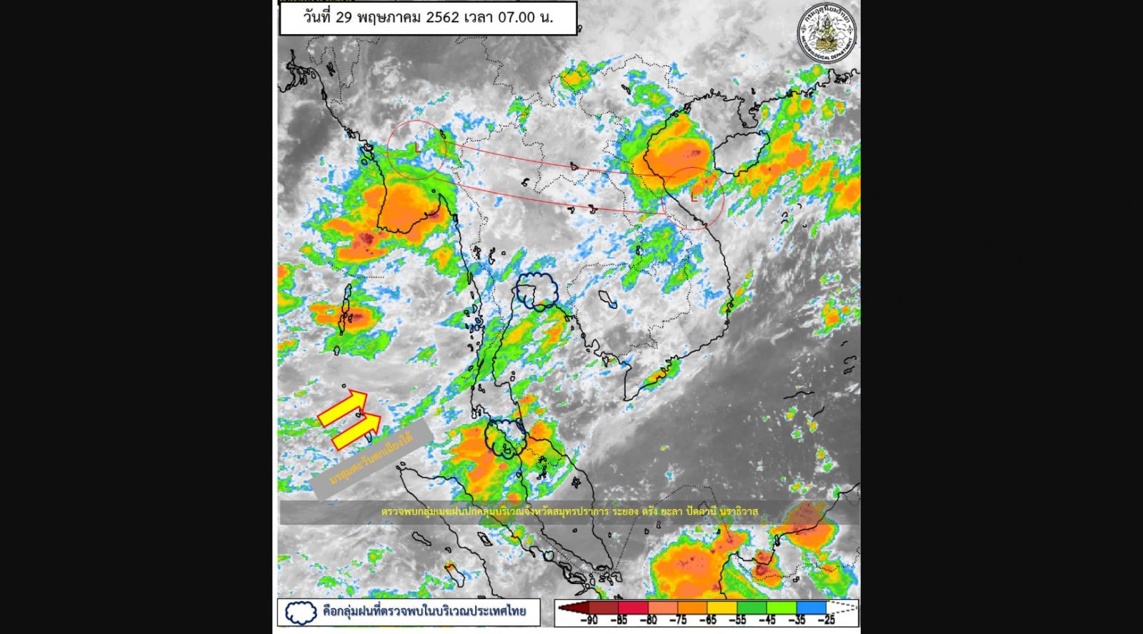 กรมอุตุฯ เตือน ไทยฝนตกทั่วทุกภาค เหนือหนักสุด - กทม.มีฝนร้อยละ 60