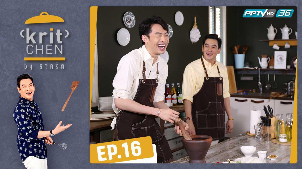 """ดีเจมะตูม เตชินท์ เข้าครัวทำเมนู """"ออมเลตชีสซี่ห่อบะหมี่เกาหลี"""""""