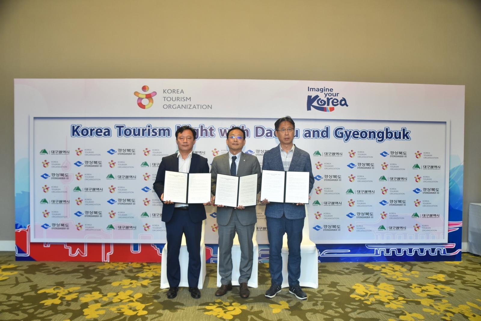 Korea Tourism Night with Daegu & Gyeongbuk