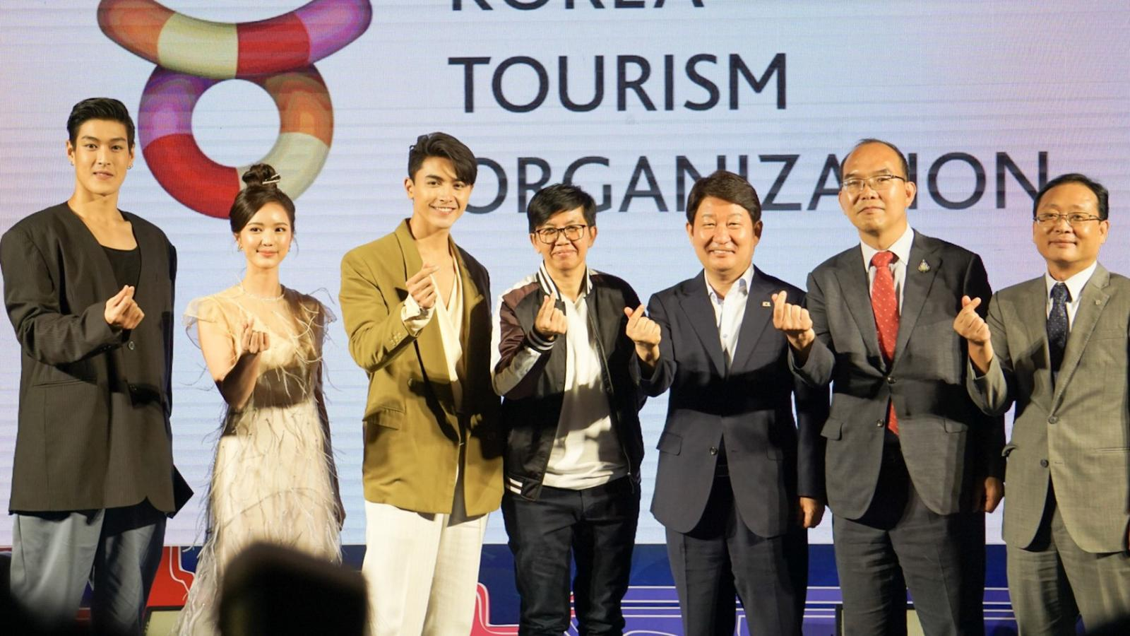 Korea Tourism Night with Daegu & Gyeongbuk