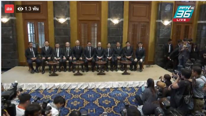 พลังประชารัฐ แถลงจับมือ 5 พรรค ตั้งรัฐบาล  ยังไร้เงา ประชาธิปัตย์ - ภูมิใจไทย
