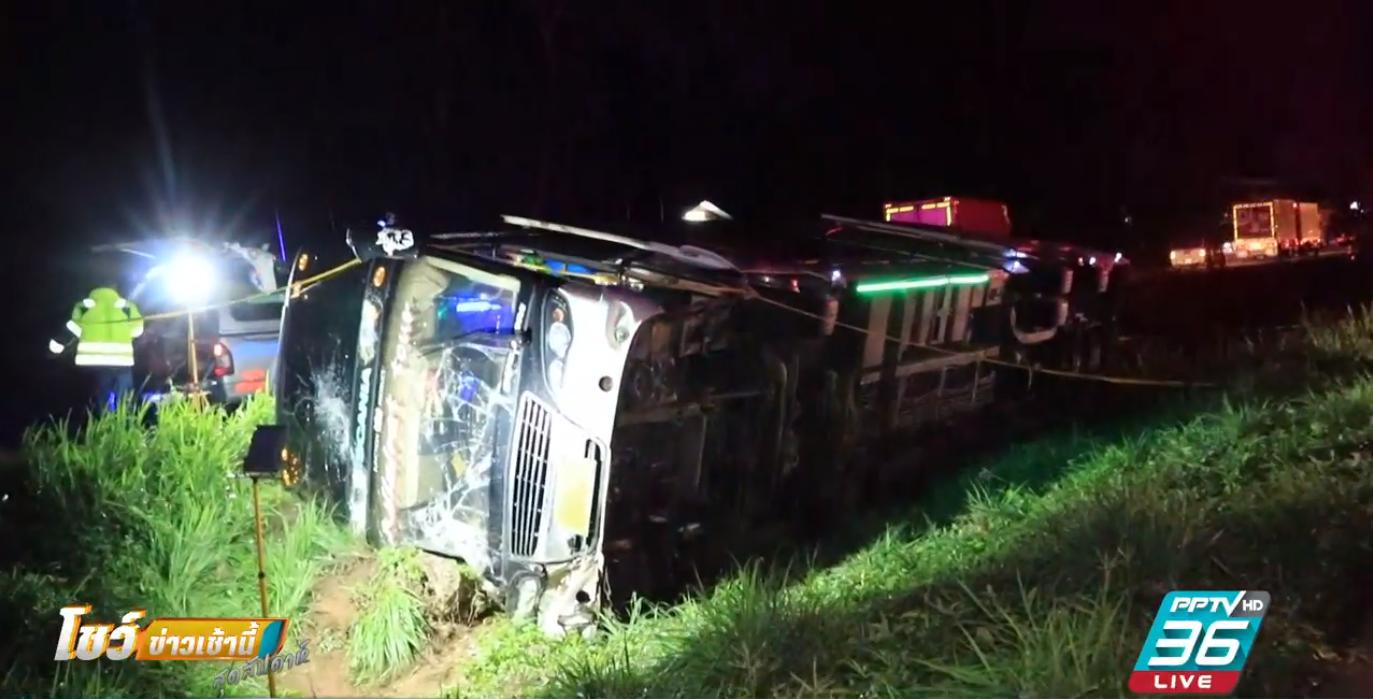 คนขับรถทัวร์หลับในตกร่องถนน เจ็บ 19 คน หนึ่งในนั้นขาขาด