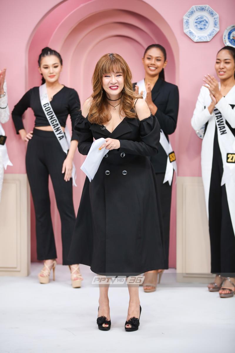 หนุ๋มหนิม - มียา - มีนา - เฟิร์ส สาวงามเวที มิสยูนิเวิร์สไทยแลนด์ 2019 เผยเคล็ดไม่ลับสู่การเป็นนางงาม