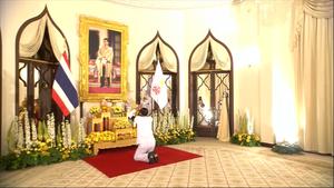 """โปรดเกล้าฯแต่งตั้ง """"ประยุทธ์ จันทร์โอชา"""" เป็นนายกรัฐมนตรี"""