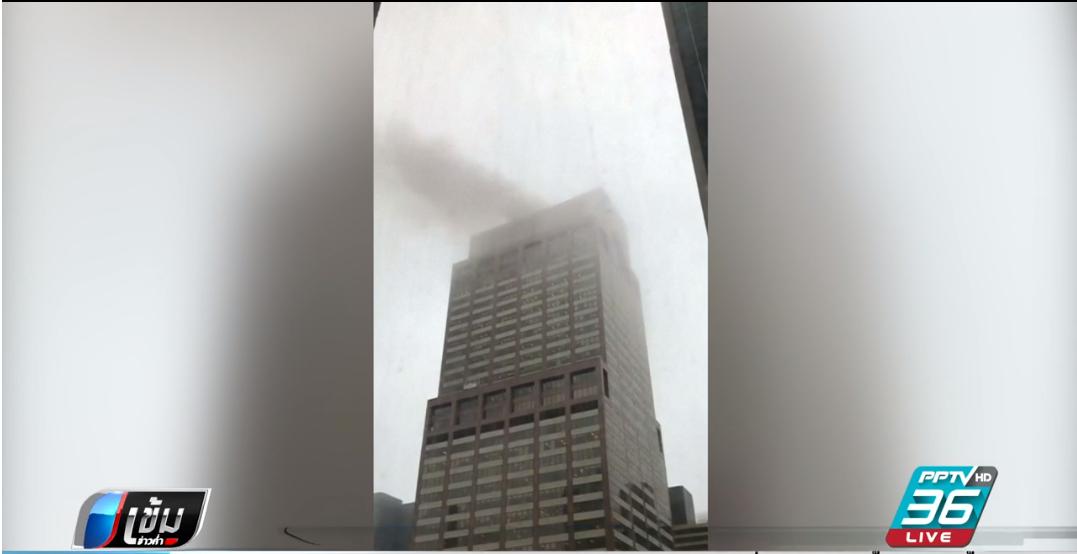 เร่งหาสาเหตุ ฮ. ร่วงกระแทกดาดฟ้าตึกสูงในนิวยอร์ก