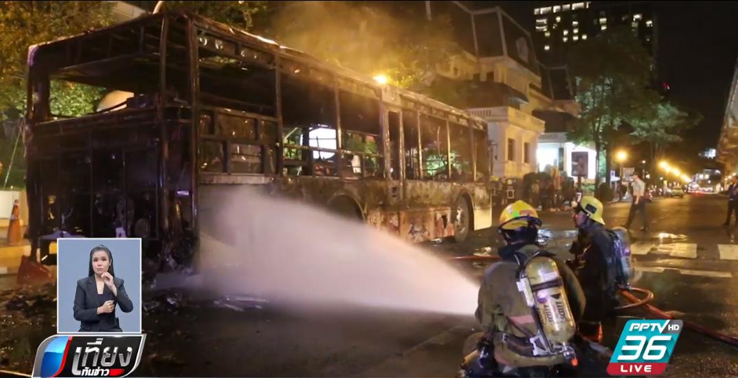 ไฟไหม้ รถเมล์กลางเมือง  หน้า รพ.ตำรวจ