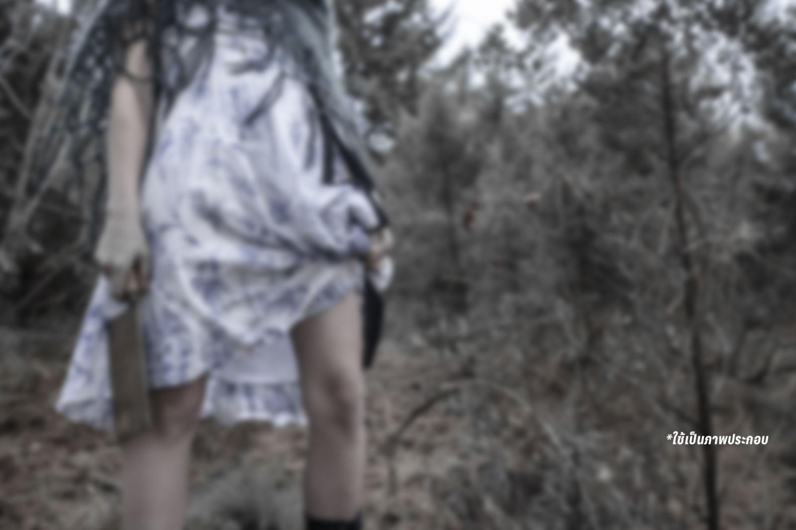 สลด! หญิงพม่าเครียดเลิกสามี ปาดคอลูกที่เพิ่งคลอด จับใส่ถุงสีดำยัดถังขยะ