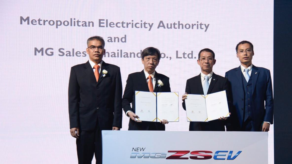 กฟน. ลงนามความร่วมมือ MG ติดตั้งเครื่องอัดประจุไฟฟ้ายานยนต์ไฟฟ้า พร้อมสนับสนุนตลาดยานยนต์ไฟฟ้าในประเทศไทย