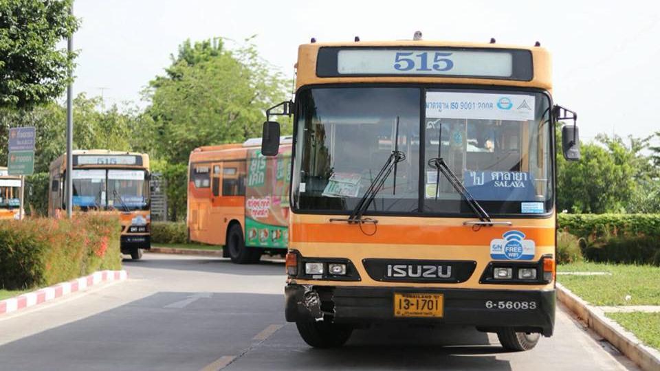 ไม่หยุดวิ่ง !! ขสมก.ยัน รถเมล์ 515 บนทางด่วน ไม่หยุดให้บริการ