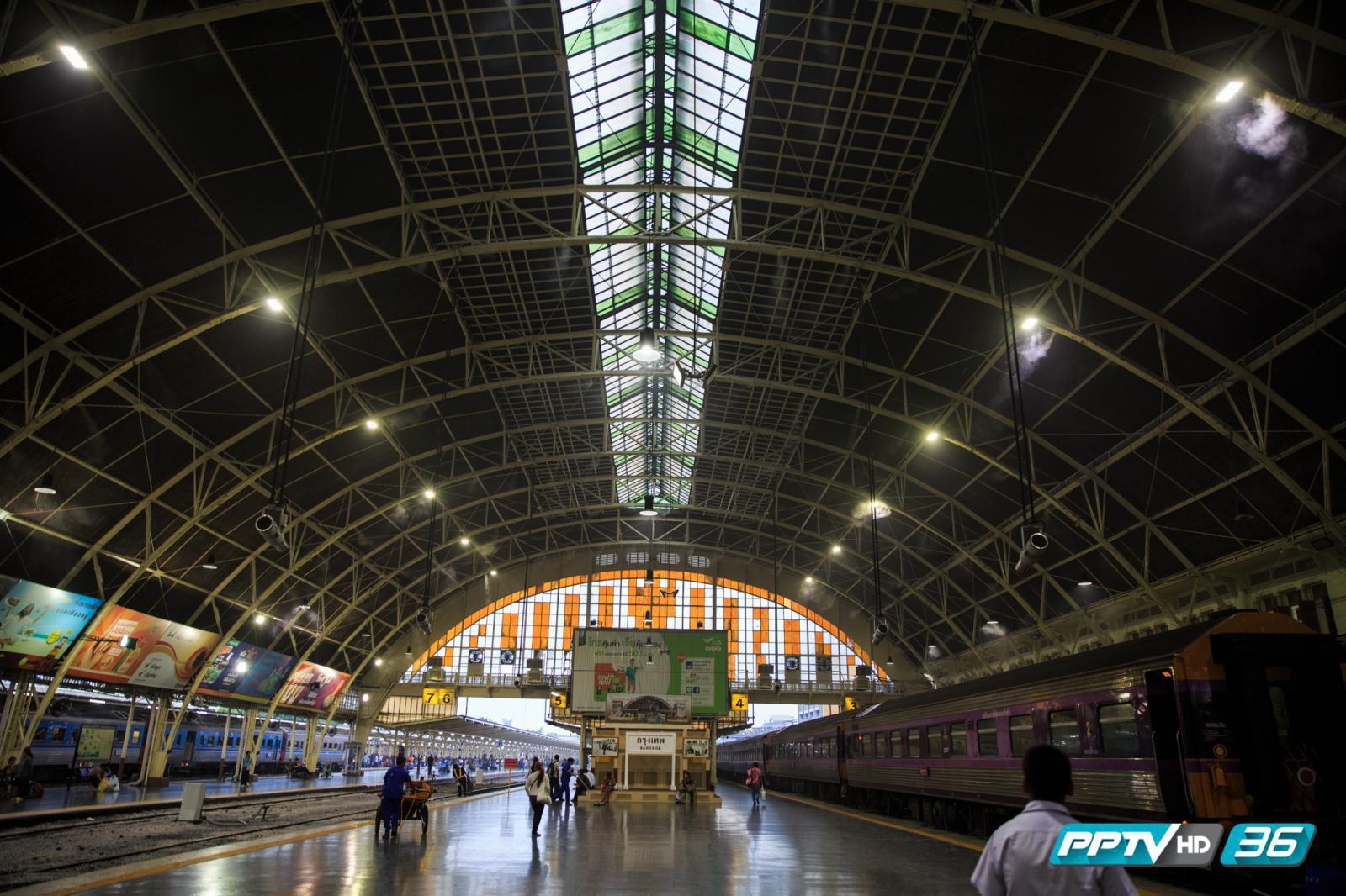 """103 ปี """"สถานีรถไฟกรุงเทพ (หัวลำโพง)"""""""