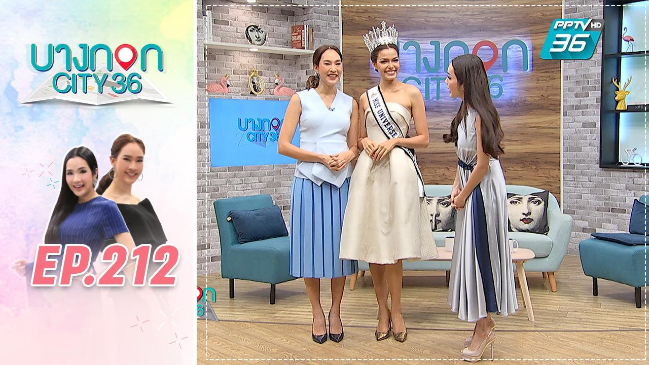 ฟ้าใส ปวีณสุดา  Miss Universe Thailand 2019