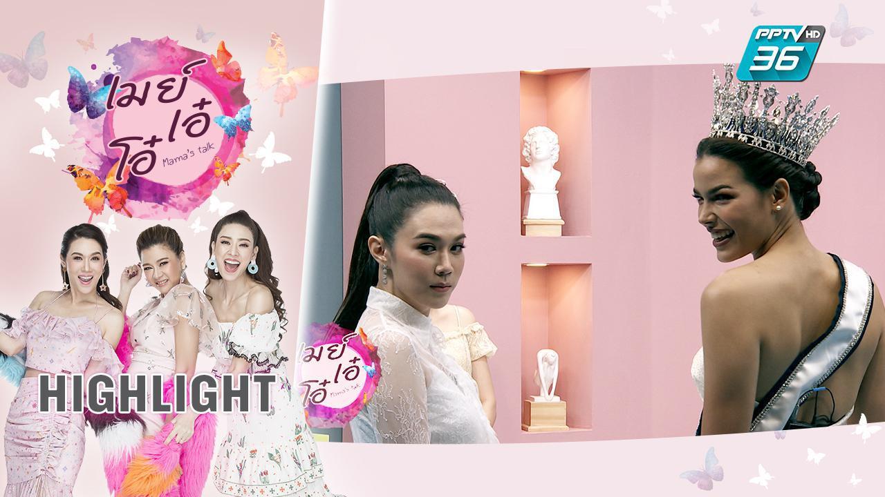 """""""ฟ้าใส ปวีณสุดา"""" เผยเคล็ดลับสับขาคว้ามง Miss Universe Thailand 2019"""