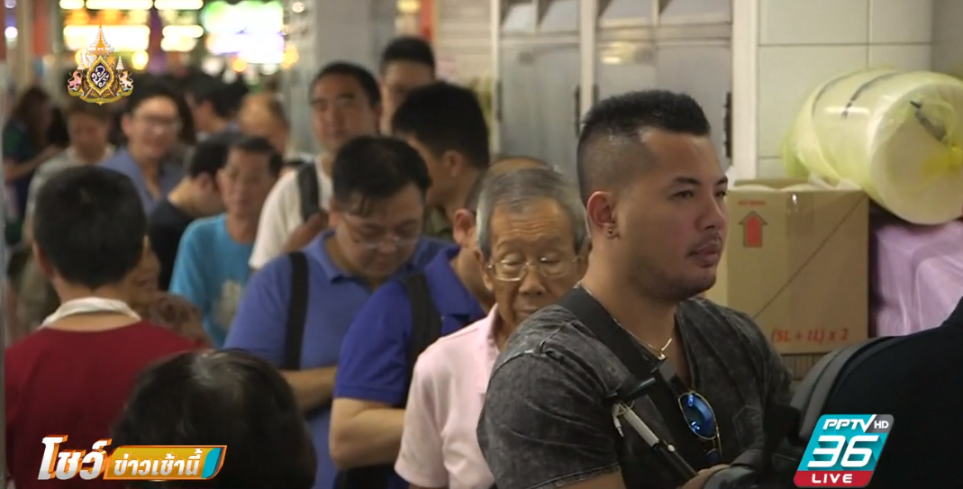 คนสิงคโปร์รุ่นใหม่ไม่กล้าช่วยผู้อื่น