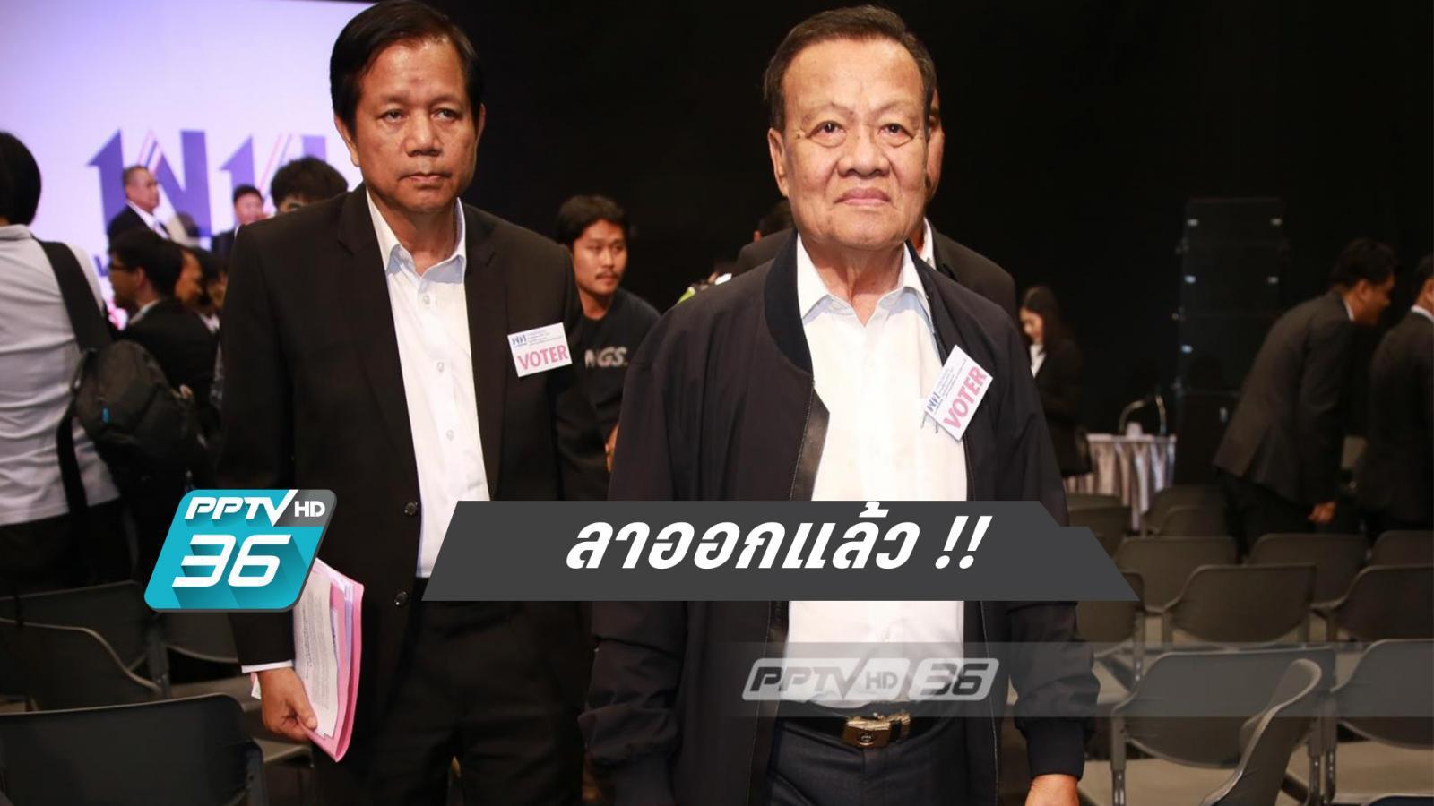 """""""วิโรจน์ เปาอินทร์"""" ลาออกหัวหน้าเพื่อไทยแล้ว เลือกใหม่ 12 ก.ค."""