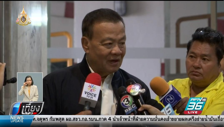 """""""วิโรจน์"""" เตรียมลาออกหัวหน้าพรรคเพื่อไทย"""
