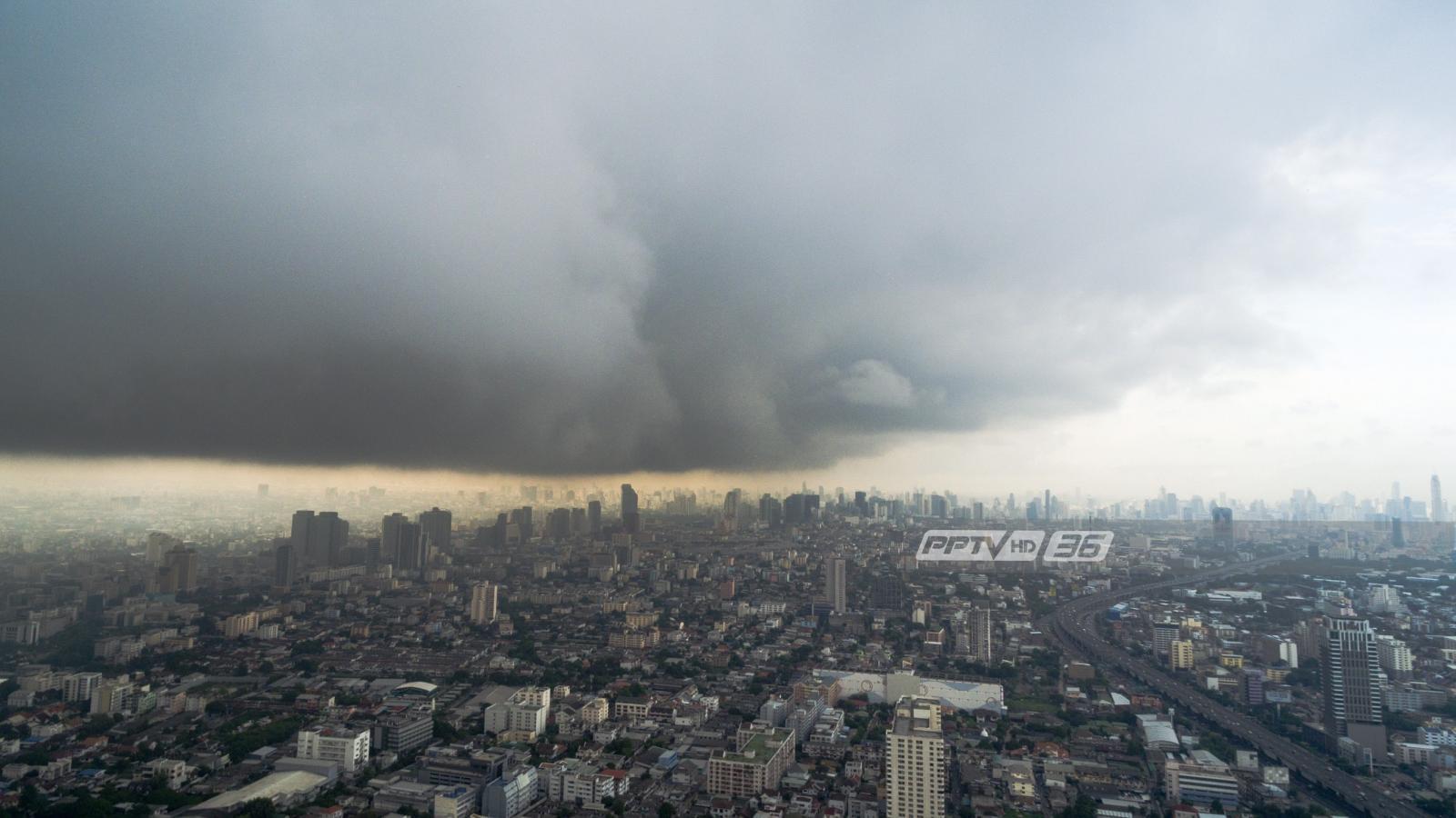 """พยากรณ์อากาศ """"เหนือ-กลาง-ตะวันออก"""" ระวังฝนตกสะสม กทม.มีฝนฟ้าคะนองร้อยละ 60"""