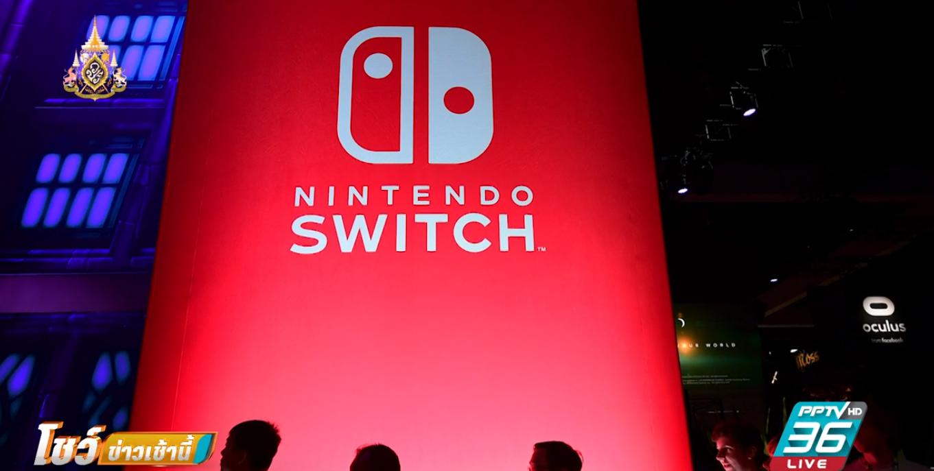 """""""นินเทนโด"""" เตรียมย้ายฐานผลิต Switch บางส่วนจากจีนไปเวียดนาม"""