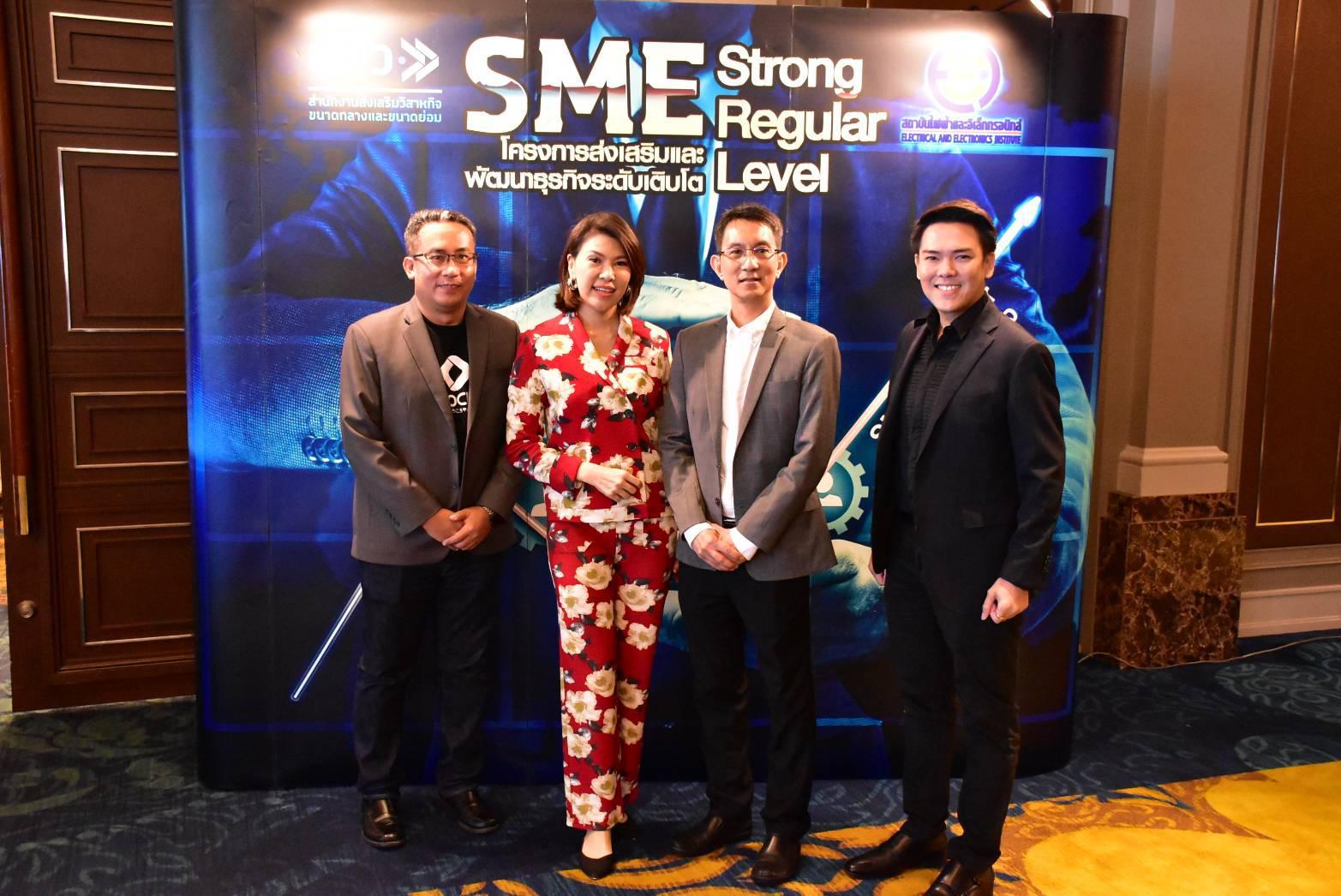 สถาบันไฟฟ้าฯ จับมือ สสว.พัฒนาศักยภาพ SMEs ไทยสู่สากล